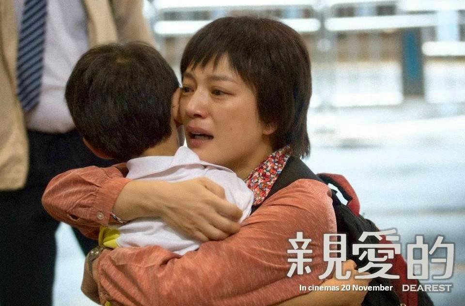 DEAREST Qin Ai De Movie in Singapore Clover Films 1