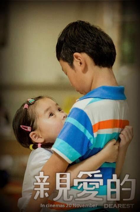DEAREST Qin Ai De Movie in Singapore Clover Films 2