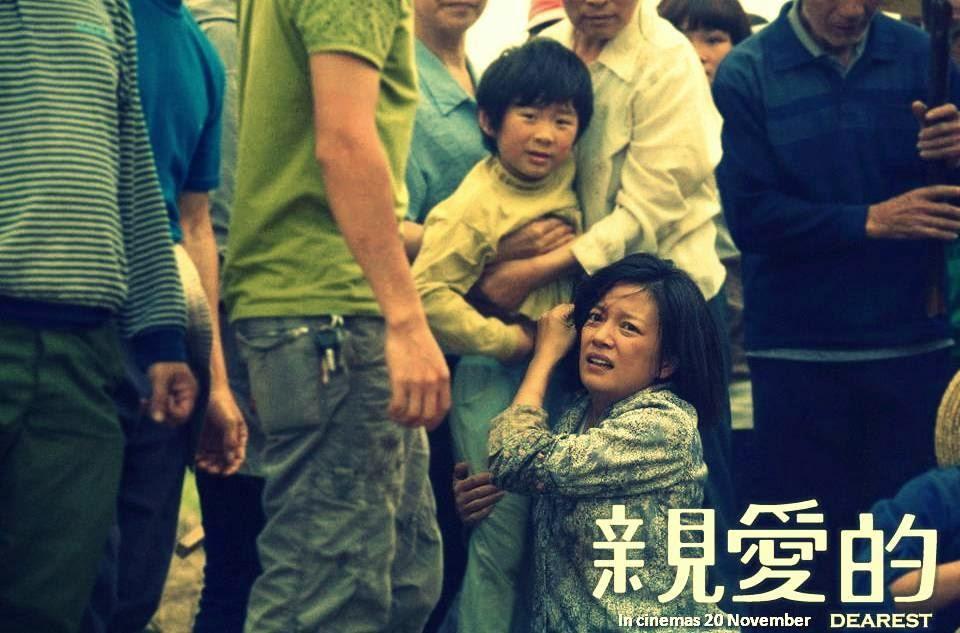 DEAREST Qin Ai De Movie in Singapore Clover Films 3