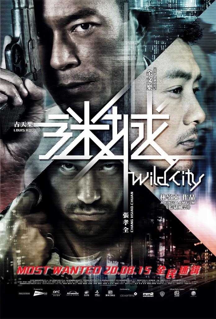 Wild City Final Keyart (695x1024)